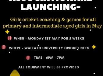 HCA girls cricket initiative
