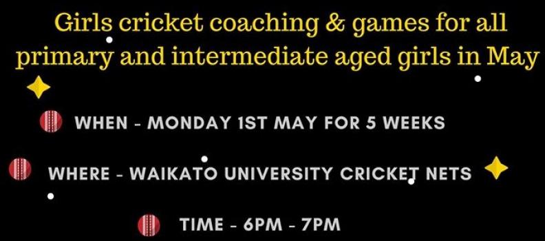 HCA girls cricket initiative