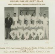 Teams 1960-1970